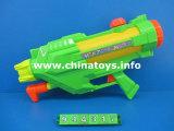 Plastic Toy Water Gun. Gun Toys. Summer Toys (944317)