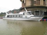 18m 53 Pax Passenger Ferry Boat