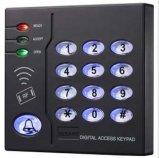 125kHz Powered Access Door Keeper Stand Alone Access Controller (S20)