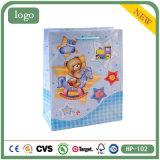 Litte Bear Clothing Supermarket Cake Gift Shopping Coated Paper Bag