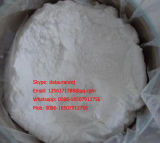 Crystal Powder Flavours Fragrance Vanillin (121-33-5) for Food Additive