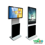 Indoor Flood Stand LCD Android Digital Singage