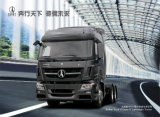 New Condition 2017 North Benz V3 Tractor Truck for Sale