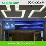 Chipshow P10 Indoor Full Color LED Display