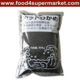 Wakame Seaweeds 60g \ 100g \ 500g \ 1kg