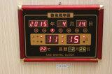 Solar Calendar LED Digital Clock (ZT-173Z)