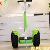 2015 Mobile Controlled Electric Chariot Suppliers