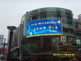P10 Full Color Outdoor Department Store Fixed LED Billboard