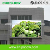 Chipshow Good Quality Outdoor Full Color P5.33 LED Digital Display