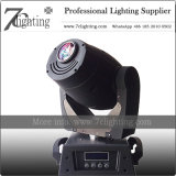 Professional 120W Gobo Moving Head
