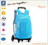 2016 Good Quality Student Fashion Trolley School Bag