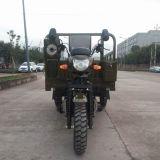 150 Zh Three Wheel Apsonic Cargo Tricycle