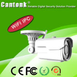 H. 265 2MP Bullet WiFi IP Camera (IPBV60H200W)