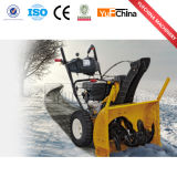 Gasoline Snow Blower with Brush /3 in 1 Snow Blower