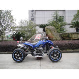 2016 New C High Quality Single Seat Motor ATV