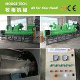 Factory Supply Plastic PET Bottle Label Removing Machine