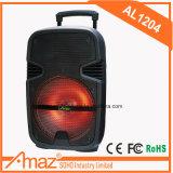 Hot Selling Multimedia Speaker