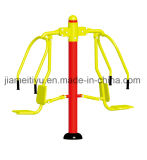 Outdoor Fitness Equipment with GS Certificate- Push Chairs (JMG-02X)
