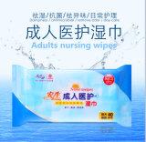 High Grade Thicken Mesh Non-Woven Medical Wet Wipe 40 PCS