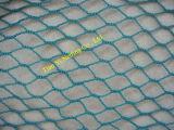 UV Protection Fishing Net (FN04)