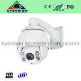 1.3MP HD (960) CMOS IP Speed Dome Security Camera Waterproof Infrared Outdoor (EV-PTZ61300-Mir)
