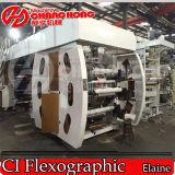 Gearless 8colours Flexo Printing Machine Use Servo Motor High Speed