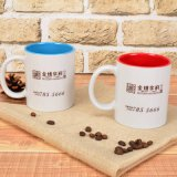 Inner Color with Colorful Handle Mug for Customized