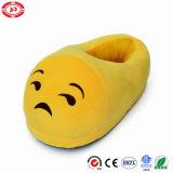 Bitter Expression Look Yellow Plush Soft Stuffed Slipper Emoji Shoe