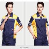 Men Industrial Work Coverall Uniform