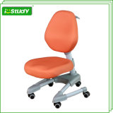 Cute and Comfortable Baby Furniture Adjustable Chair