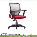 Modern Fabric Back Revolving Office Workstation Chair for Staff Seating