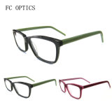 Lovely Color Design Optical Frame for Unisex
