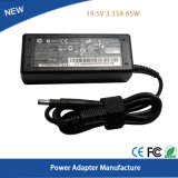 65W DC Adaptor for HP Pavilion Sleekbook 15-B010us 15-B011nr 15-B000et