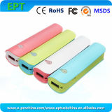Newest Attractive Model 2600mAh Power Bank for iPhone (PB-1) (EP-YD01)