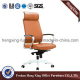 Modern High Back Leather Executive Office Chair (HX-K030)