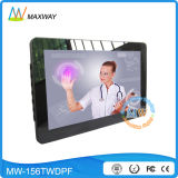 "Blue Film Free Music Video Digital Picture Frame 15"" WiFi Wireless Android"
