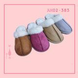 Faux Fur Winter Warm Ladies Nice Slipper