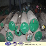 1.3247, M42, SKH59 Steel Round Bar Die Steel High Speed Steel