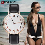 Custom Arabic Numeral Dial Face Leather Straps Quartz Wrist Watch