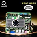 Quad Socket Mainboard Based on Intel D525+Ich8m Chipset, Onboard Intel Atom D525 Procrssor