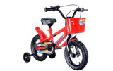 "Newest Model Children Bikes (12'-20"")"