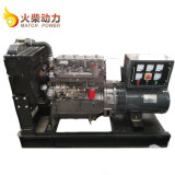 Hot Sale The Silent Generator Weifang Diesel Generator 64kw Diesel Generator Set