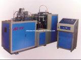 Ice-Cream Cup Forming Machine (JBZ-S12)