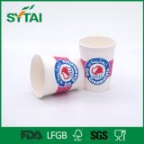 12oz Disposable Double PE Coated Custom Logo Printed Single Wall Paper Cups