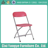 PP Public Event Plastic Burgundy Chromed Metal Folding Chair