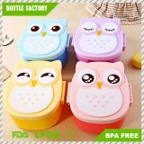 Cartoon Kids Cute Owl Lunch Box Food Container Storage Box Portable Bento Box