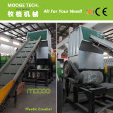 V-Shape Rotor Plastic Recycle Grinder Crusher