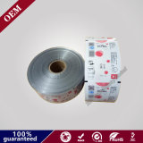 Custom Printing Snack and Food Packing Aluminum Foil Insulation Bag