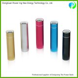 Customizable Capacity Cylindrical Power Bank for Mobile Phone