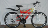 """26"""" Red Suspension MTB with Good Quality (SH-SMTB160)"""